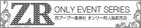 ZR_banner